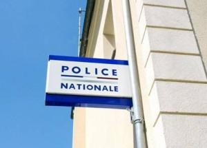 photo du logo police nationale
